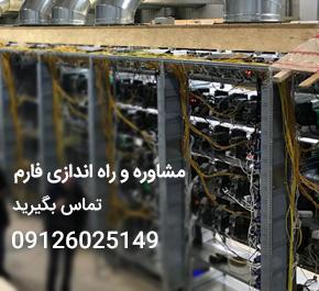 رایان ماینر | فروش دستگاه ماینر بیت کوین و تجهیزات ماینینگ