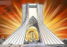 bitcoininiran