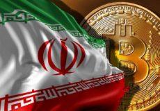 بلاک چین ایران