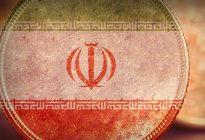 ارز دیجیتال ملی ایران