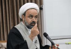 استفاده بلاک چین در دستگاه قضایی ایران
